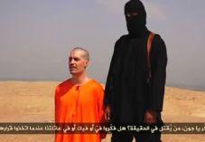 הסרטונים של דאעש הם כלי להפצת הטרור