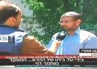 חדשות, חדשות בעולם צפו: דובר החמאס פולט כי מוחמד דף נהרג