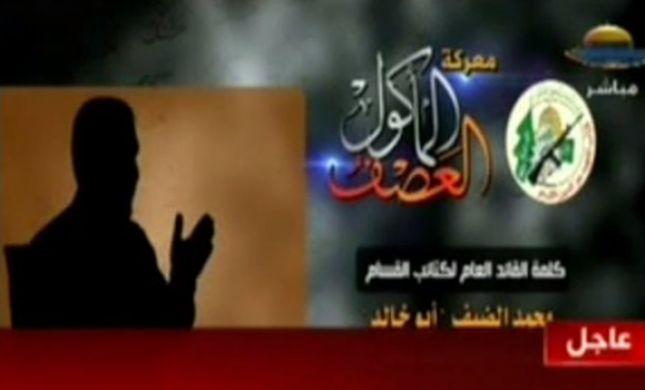 הופצה תעודת הפטירה של מוחמד דף