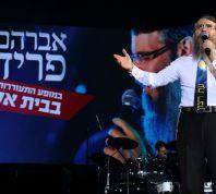 מוזיקה, תרבות שנה טובה: אברהם פריד בהופעה מרהיבה בבית אל