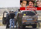 חדשות, חדשות בארץ ישראל חיסלה את חוטפי שלושת הנערים