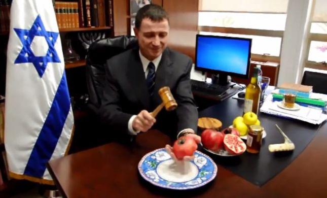 """צפו: יו""""ר הכנסת יולי אדלשטיין נועל את השנה"""