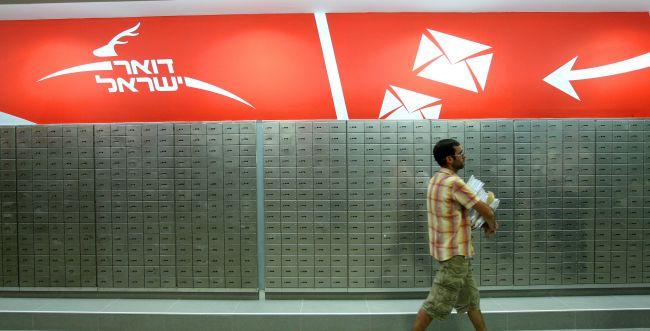 """הסוף לחבילות הדואר ה""""אלמוניות"""""""