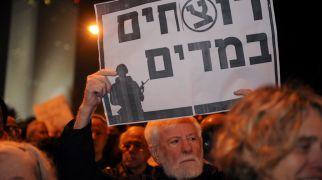 חדשות, חדשות צבא ובטחון הסרבנות משמאל שוב פוגעת בבטחון ישראל