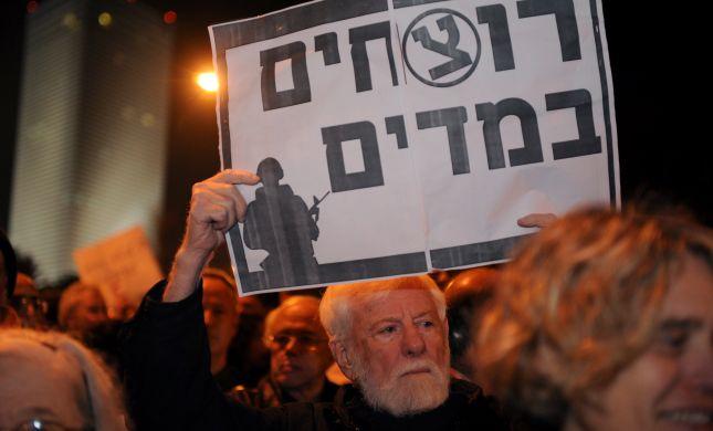 הסרבנות משמאל שוב פוגעת בבטחון ישראל