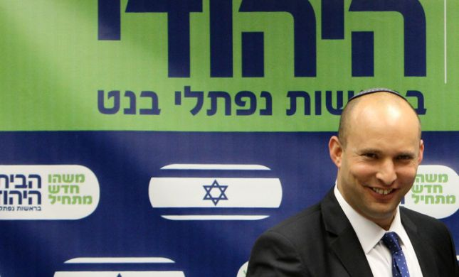 """""""נחשוף מי עומד מאחורי 'הבית היהודי'"""""""