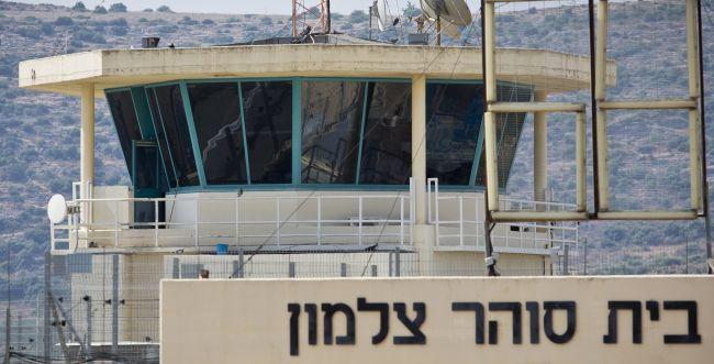 """עונשי מאסר בפועל למורשעים ב""""תיק הרבנים"""""""
