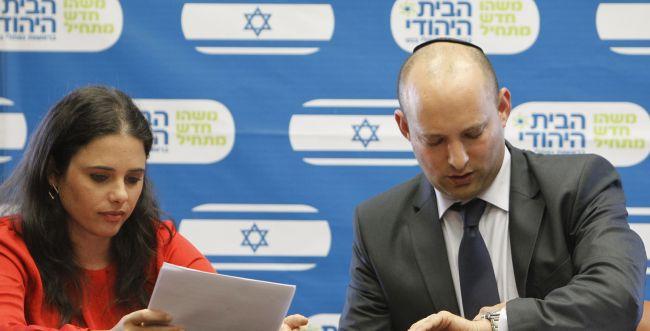 המחטף להעברת החוקה החדשה של הבית היהודי