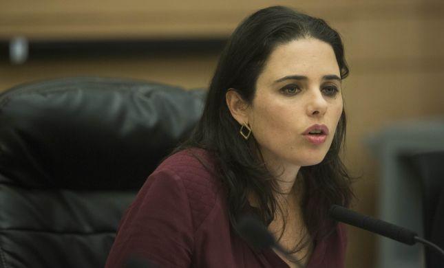 שקד חתמה על מינוי 3 דיינים לבין הדין הרבני