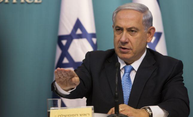 """נתניהו: """"רוב הערבים בישראל שומרי חוק"""""""