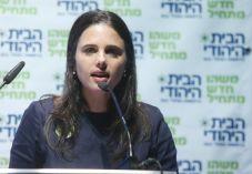 תקומה זועמים על שקד: מתנגדים למדינה פלסטינית