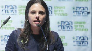 חדשות המגזר, חדשות קורה עכשיו במגזר תקומה זועמים על שקד: מתנגדים למדינה פלסטינית