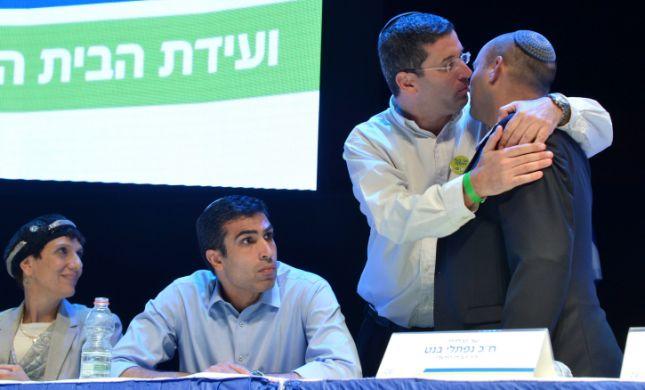 """הבית היהודי הכריזו על פריימריז ליו""""ר המפלגה"""