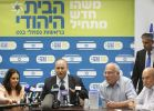 חדשות המגזר, חדשות קורה עכשיו במגזר הפתעה: מי חברי הכנסת האהודים בבית היהודי