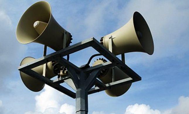 בהלה בצפון: אזעקה נשמעה בקריית שמונה