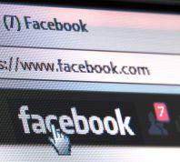 חדשות טכנולוגיה, טכנולוגי מבוכה: הפוסט ההזוי בדף הפייסבוק של המשטרה