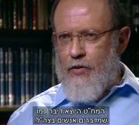 """חדשות המגזר, חדשות קורה עכשיו במגזר הרב אלי סדן: רמטכ""""ל דתי? אסון"""