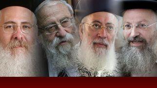 חדשות המגזר, חדשות קורה עכשיו במגזר הבחירות בירושלים: התוצאות – מיד