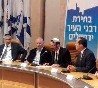 חדשות המגזר, חדשות קורה עכשיו במגזר צפו: ההכרזה על רבניה הנבחרים של ירושלים