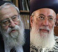 הרבנות הראשית לישראל, על סדר היום רבניה של ירושלים: הרב עמאר והרב שטרן