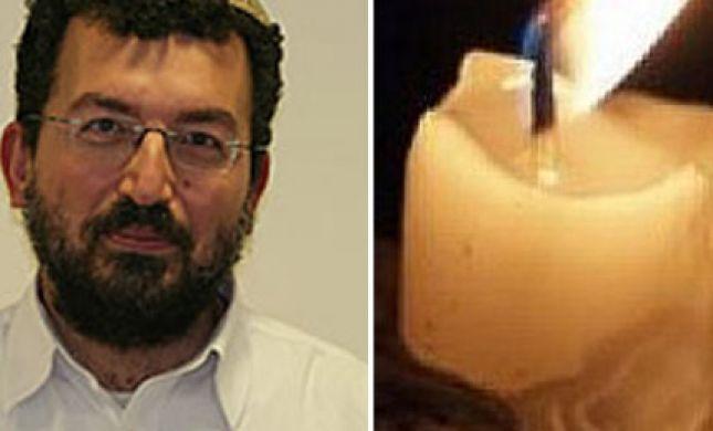"""ברוך דיין האמת: נפטר הרב יהודה עובדיה ז""""ל"""