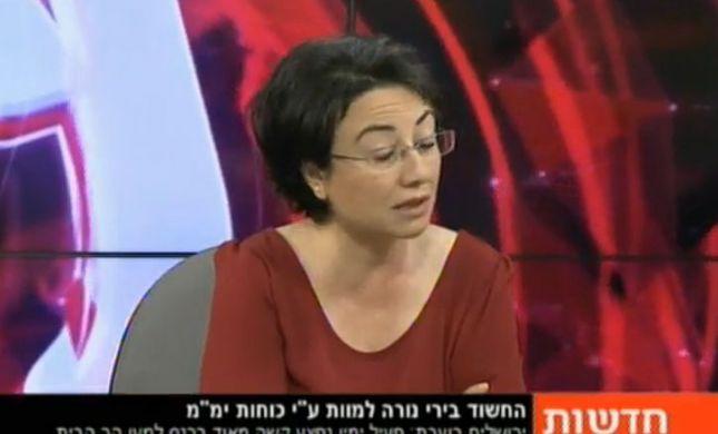זועבי: הירי ביהודה גליק - תגובה לכיבוש