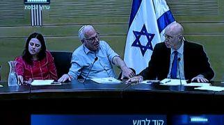 חדשות, חדשות פוליטי מדיני צפו: החולצה של איילת שקד עולה לדיון בכנסת