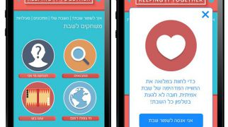 טכנולוגי, סלולר האפליקצייה שתדווח אם אתם שומרים שבת