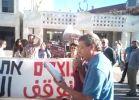 חדשות צפו: תג מאיר אומרים תהלים נגד הרב אליהו