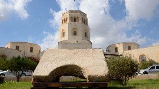 חדשות, חדשות בארץ כתובת הנצחה בת 2000 שנה נחשפה בירושלים