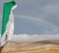 """חדשות, חדשות בארץ תמונת היום: קשת מלאה בבסיס הנח""""ל בהר חברון"""