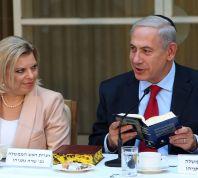 חדשות ברנז'ה, חדשות המגזר חדש ב'מצב הרוח': טור חודשי של ראש הממשלה