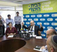 """חדשות, חדשות פוליטי מדיני סקר ערוץ הכנסת: הבית היהודי 16; ש""""ס צוללת"""