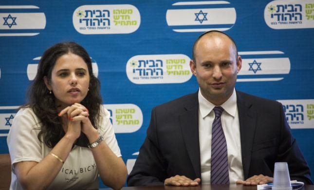 """הבית היהודי: """"הצלחנו לבלום חלק גדול מהגזירות"""""""