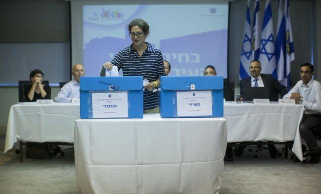 תיעוד: רגעי ההכרעה בבחירות לרבנות ירושלים