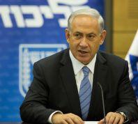 חדשות, חדשות פוליטי מדיני הפלסטינים רוצים מדינה בלי שלום כדי להלחם בנו