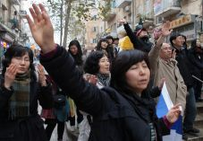 """שו""""ת סמס: אסור לקוריאנים ללמוד גמרא"""