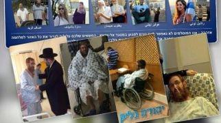 חדשות, חדשות בארץ שוב ערבים מאיימים ברצח על יהודה גליק