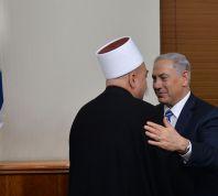 חדשות, חדשות בארץ ראש הממשלה נפגש עם ראשי העדה הדרוזית