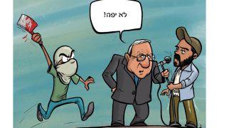 רץ ברשת, תרבות קריקטורה: בית הנשיא מבטל הופעה לעמיר בניון