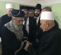 הרבנות הראשית לישראל, יהדות הרב יצחק יוסף ניחם את משפחת השוטר הדרוזי