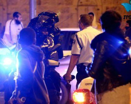 חדשות, חדשות בארץ פיגוע דקירה בירושלים: שני תלמידי ישיבה נפצעו