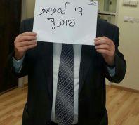 """חדשות, חדשות בארץ הרב בן דהן פתח במחאה: """"גם אני עמיר בניון"""""""