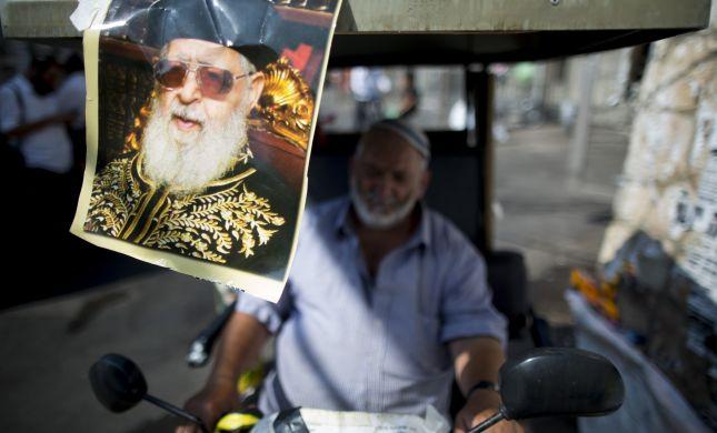 """מצפצפים על מרן: רבני ש""""ס נגד היתר המכירה"""