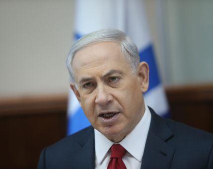 """חדשות נתניהו תקף את השמאל: """"אצלכם אם לא פינית לא עשית"""" http://www.srugim.co.il/?p=98139"""