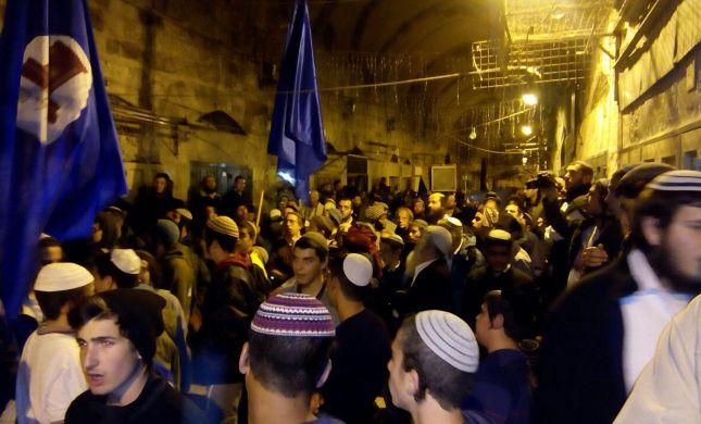 תחת גשם שוטף: 600 איש בסיבוב השערים