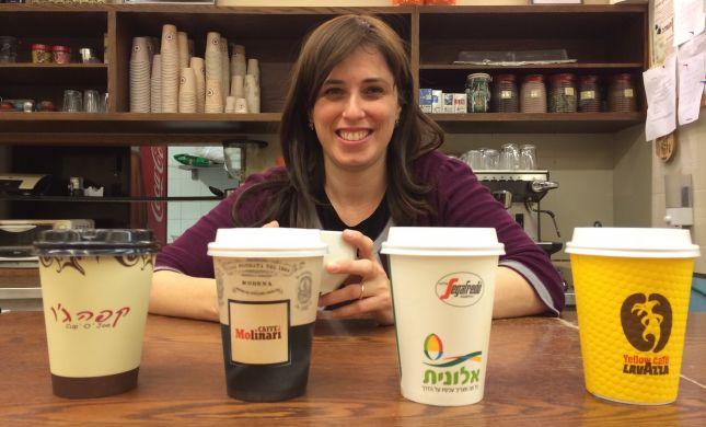 חוטובלי מציגה קפה בשקל; אבל לא לדתיים