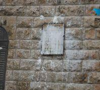 חדשות, חדשות בארץ פשע שנאה בחברון: ערבים חיללו אנדרטה לזכר נרצח