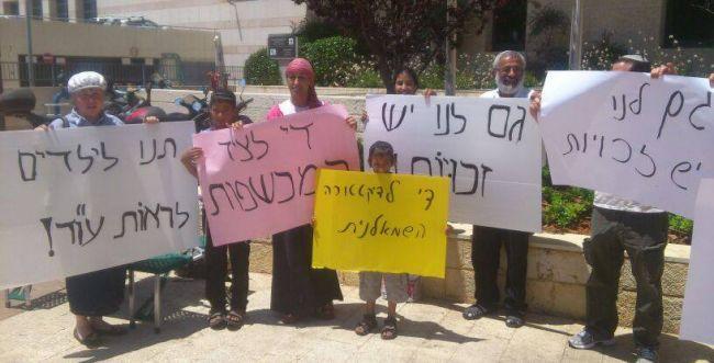 הפגנה סוערת בפתח תקווה, בלשים עצרו צעיר