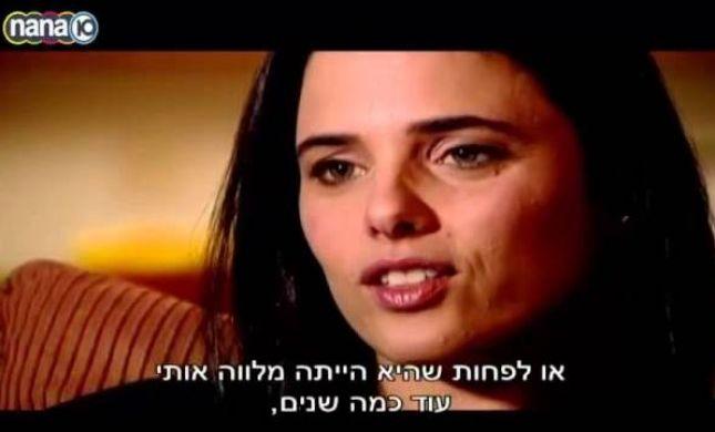 צפו: ראיון עומק עם איילת שקד: ״את קיצונית?